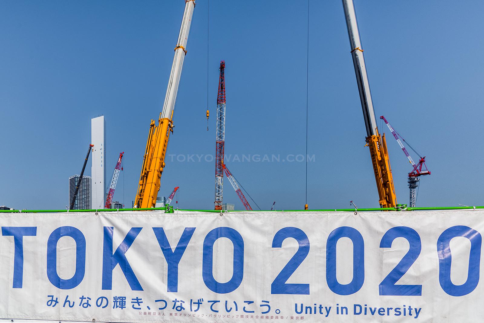2020東京オリンピック晴海選手村の建設状況(2017年10月下旬)