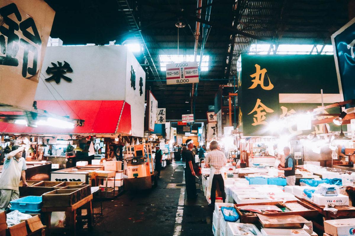 在りし日の築地場内市場